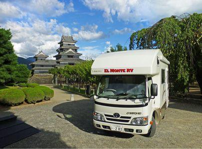 RV Division<small>(El Monte RV Japan)</small>