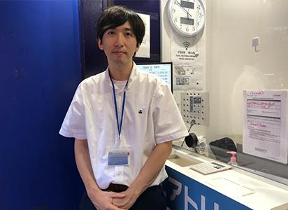 Hiroyoshi Yamada Currenxy Exchange Division